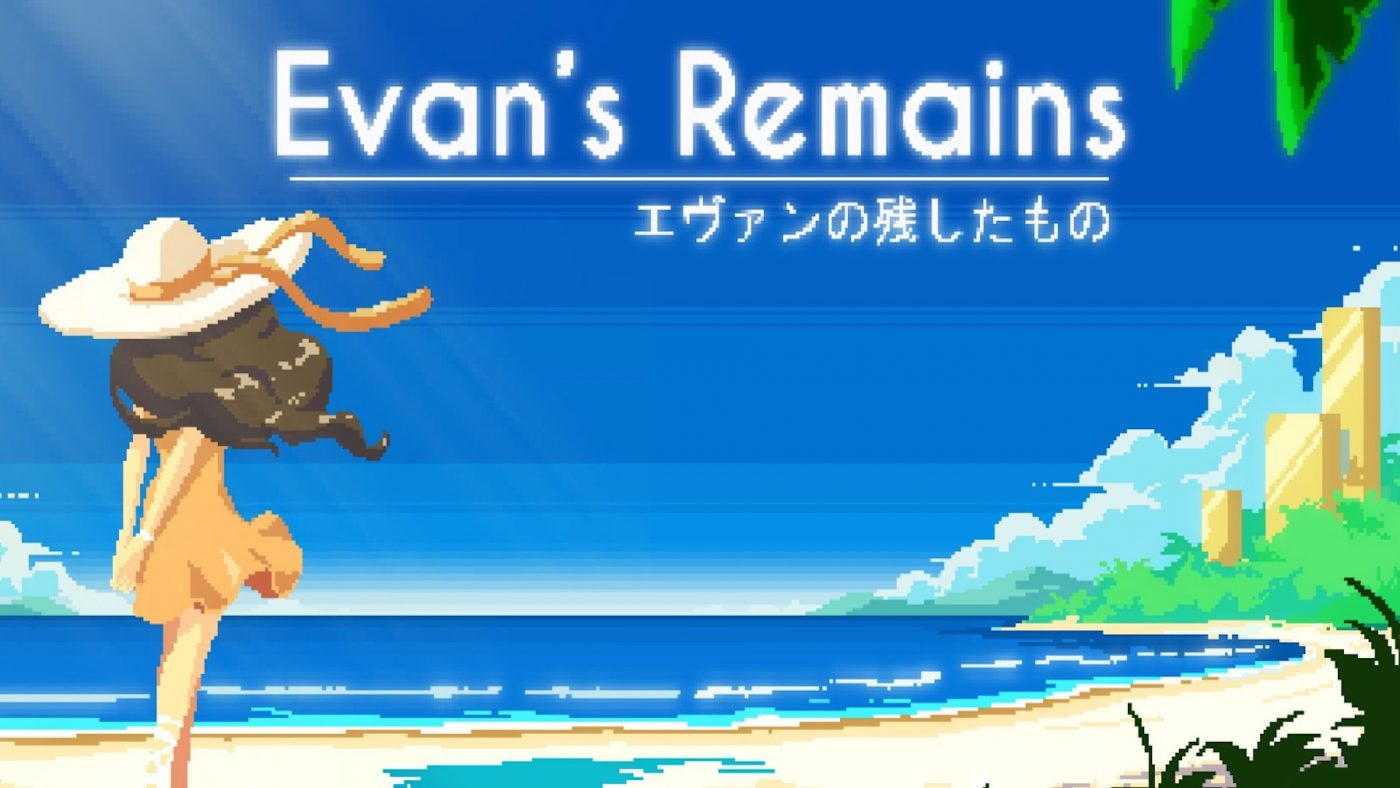 Evan's Remains